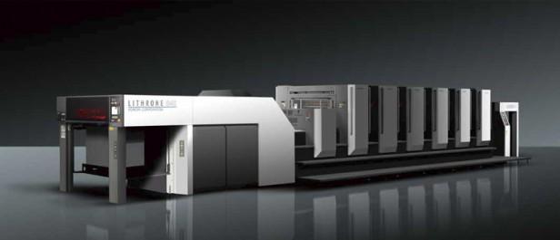 Une nouvelle machine d'impression offset HUV pour l'imprimerie Courand et Associés.